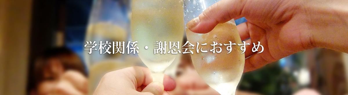 京弁当メニュー