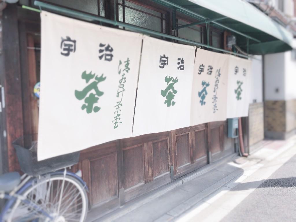 清水昇栄堂3